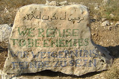 We Refuse to Be Enemies Stone